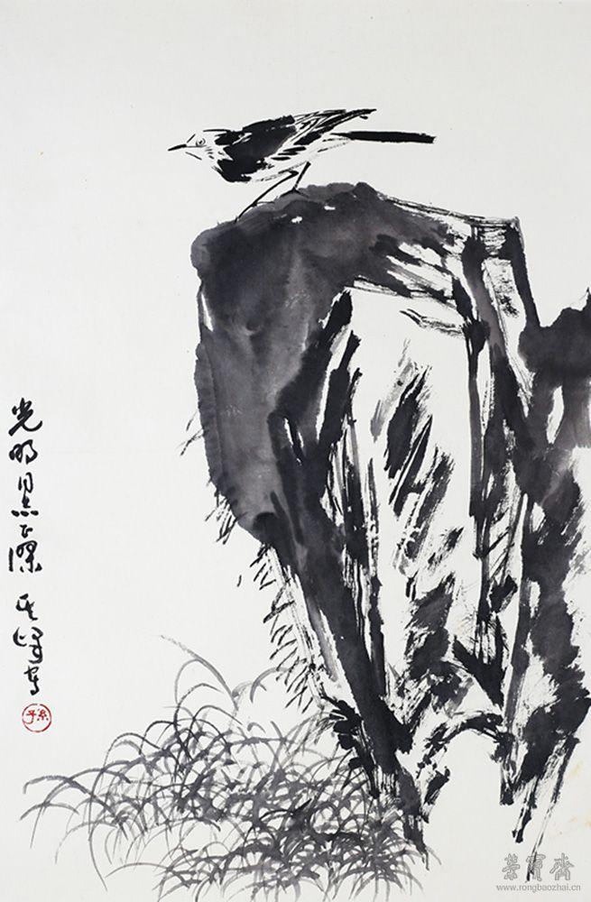 上海中国画院美术馆_孙其峰 - 艺术家 - 荣宝斋 官方网站