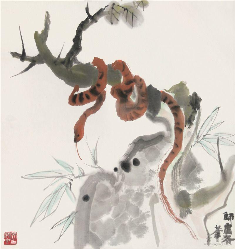 吴冠中 1919-2010 仿虚谷蛇