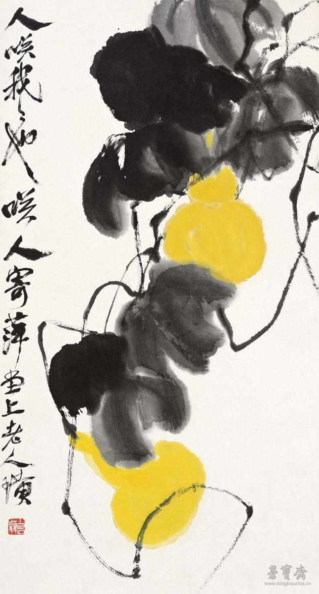 齐白石通过葫芦,婉转地表达自己的绘画理念,并在画中题上小诗,其葫芦画得以进一步升堂入室,如题《葫芦图》(北京画院藏)云:『丹青工不在精粗,大涂方知碍画图。嫩草娇花都卖尽,何人寻我买葫芦。』这种既在画中表达艺术思想,同时也表现出文人情趣的创作模式,与齐白石所心仪的明代画家徐渭(一五二一—一五九三)可谓如出一辙。有意思的是,徐渭也曾画过一件大写意葫芦,是其《花卉杂画》卷(日本泉屋博古馆藏)中的其中一段。徐渭在其上题识曰:『世间无事无三昧,老来戏谑涂花卉。藤长荆阔臂欲枯,三合茅柴不成醉。葫芦依样