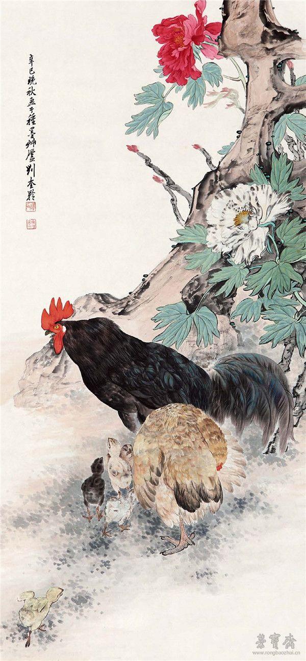 他坚定地走『继承,兼收并蓄』的道路,在继承中国传统绘画的基础上