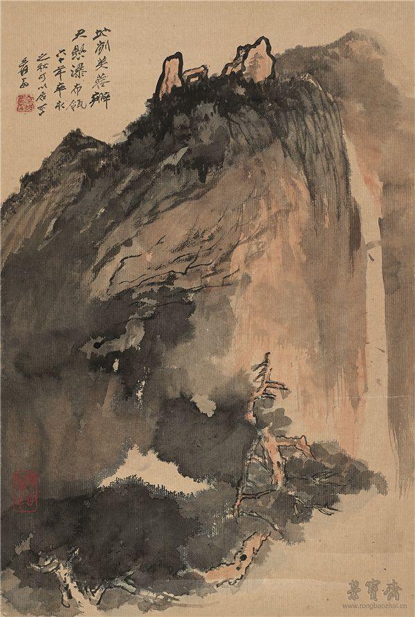张大千《悬崖飞瀑》