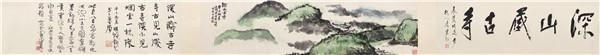 朱屺瞻 《深山藏古寺》