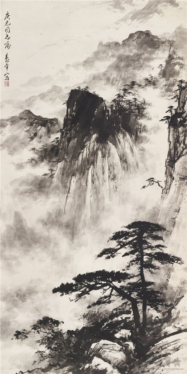 董寿平 《黄山》