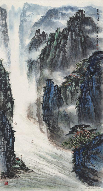 荣宝斋 江山如画——近现代山水画名家作品展(一)图片