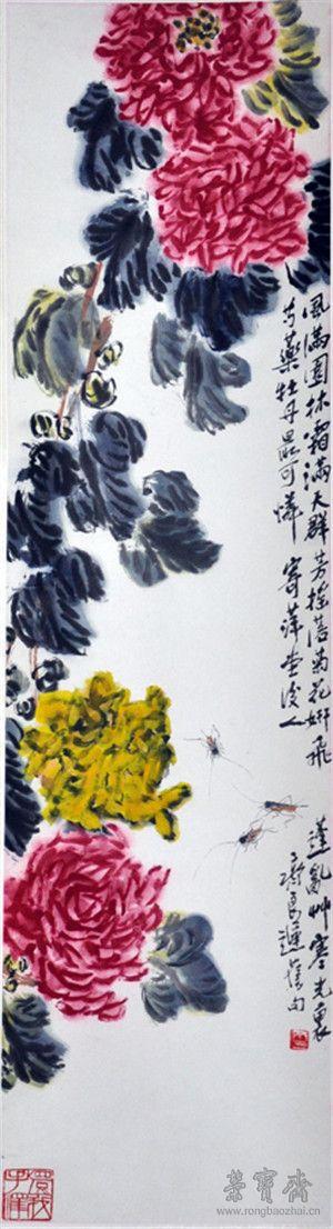 上海中国画院美术馆_书画 - 荣宝斋 官方网站