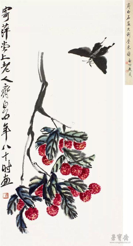 他第一次尝到荔枝是在一九零七年,时年四十五岁时出游至钦州.