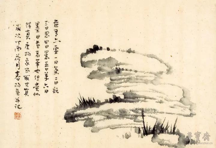 霍春阳 画法六要 37cm×54cm 纸本墨色 2017