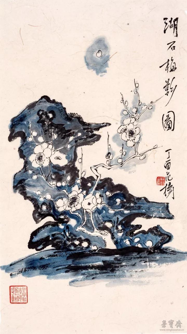 范扬 湖石梅影图 58cm×33cm 纸本设色2017