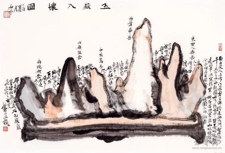 何加林  五岳入怀图 46cm×69cm  纸本设色  2017