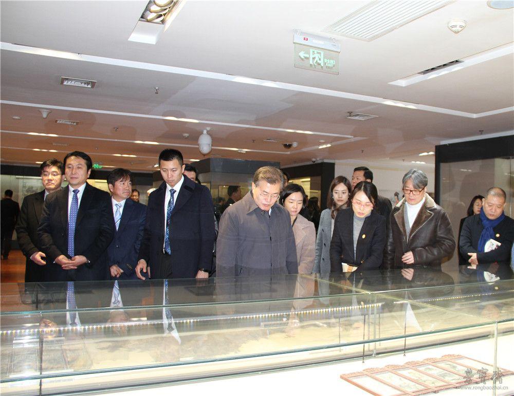韩国总统文在寅参观荣宝斋美术馆