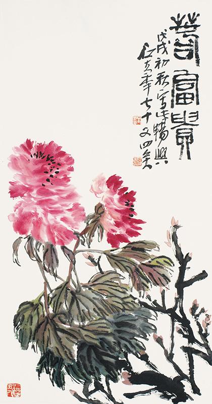 待迎来了新时期,石夫满怀信心地报考了中央美术学院中国画系1979级图片