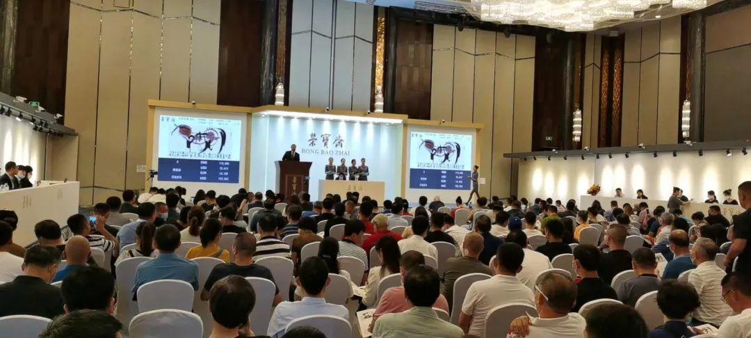 学术与经营齐头并进 北京荣宝2020春拍圆满收官